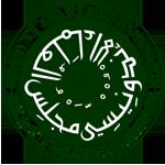 Logo-DSN-MUI_br