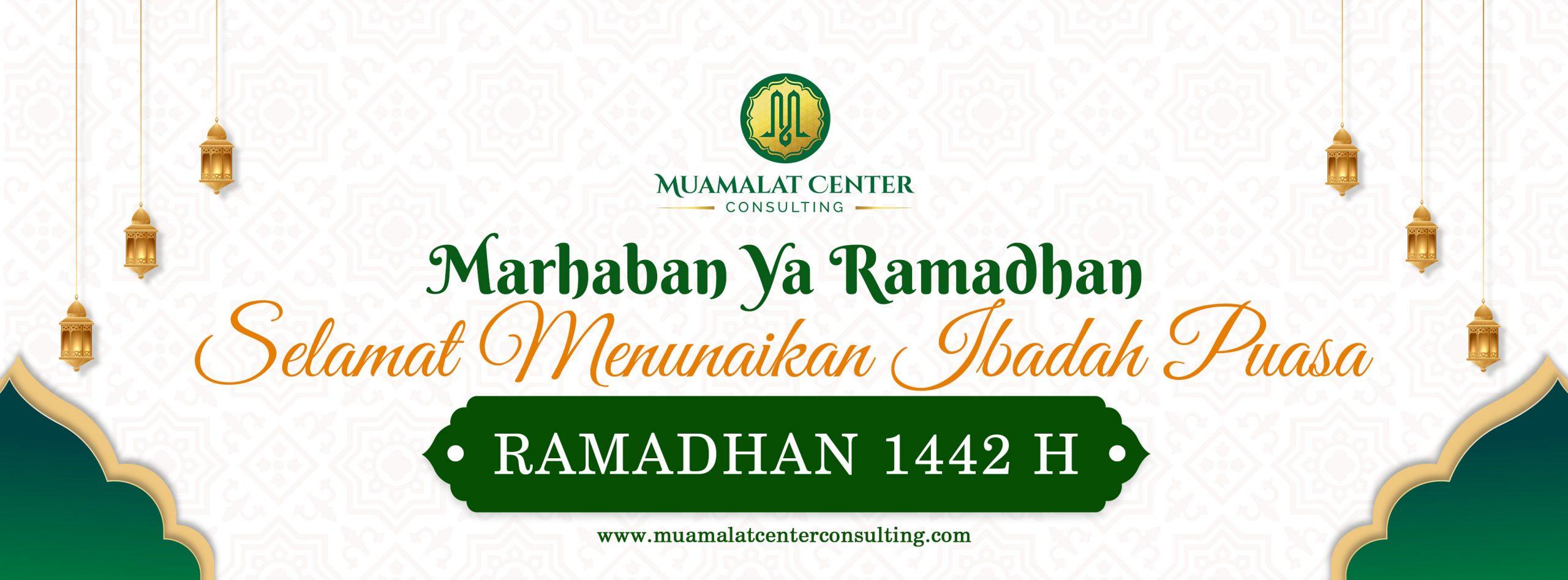 Ramadhan MCC